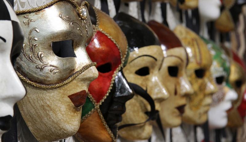negozi di maschere